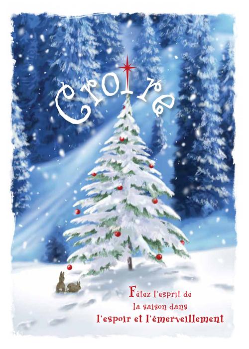 christmas ecards 2009 pump 200w